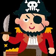 宝を集める海賊
