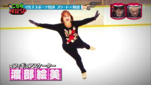 スケート×剣道