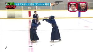 スケート×剣道2