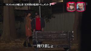 フューチャークロちゃん5