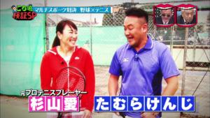 野球×テニス