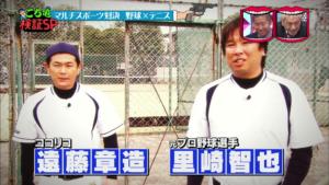 野球×テニス2
