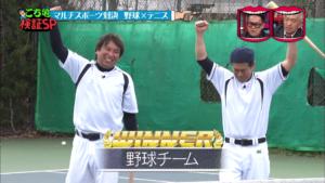 野球×テニス3