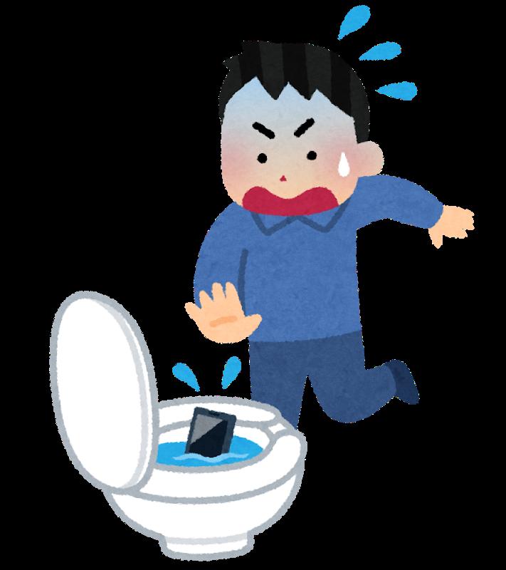 スマートフォンを水没させた人のイラスト