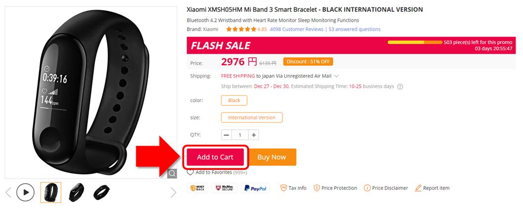 Xiaomi購入