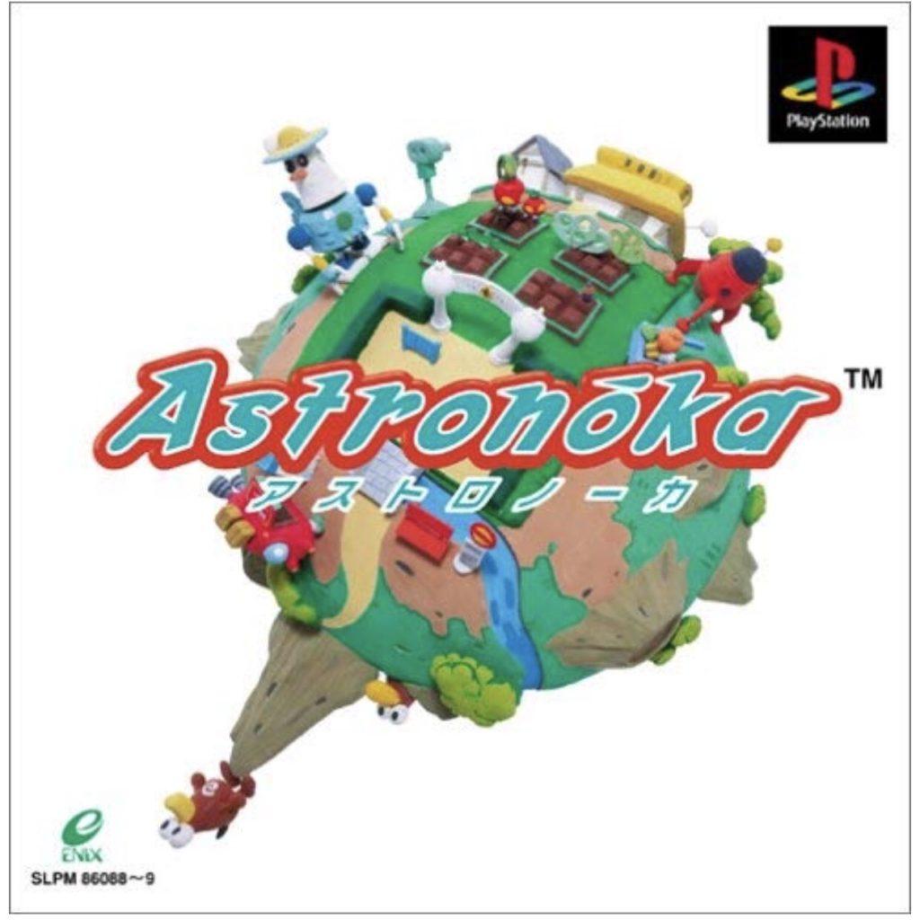 アストロノーカ