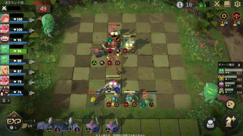 オートチェスプレイ画面
