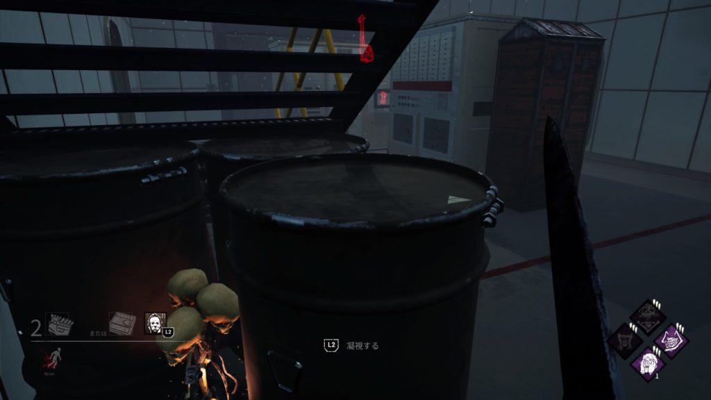 部屋ドラム缶陰階段下