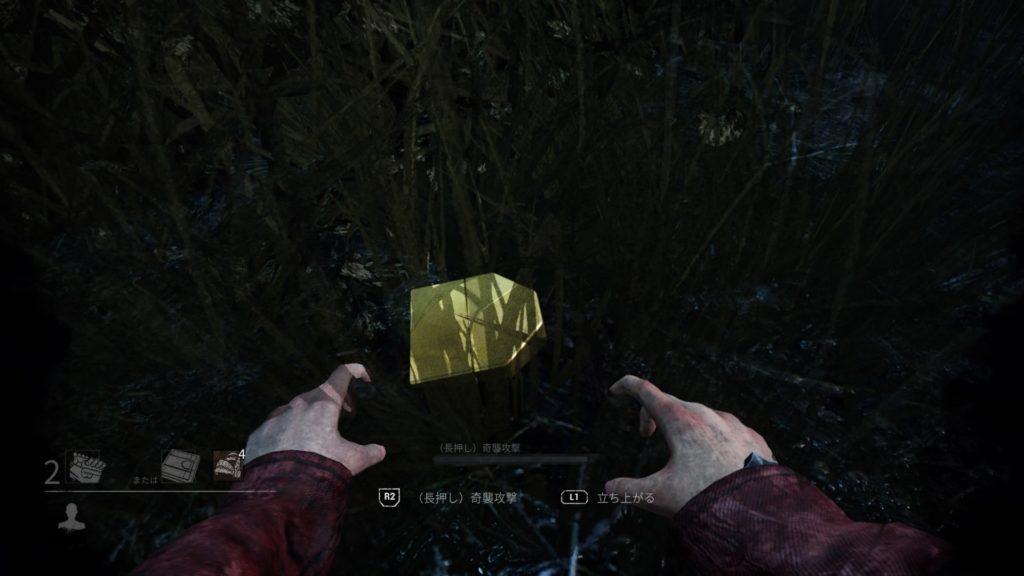 マザーズドゥエリング金色の工具箱