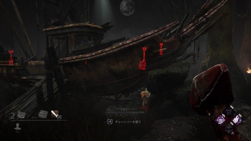 ペイルローズ小船