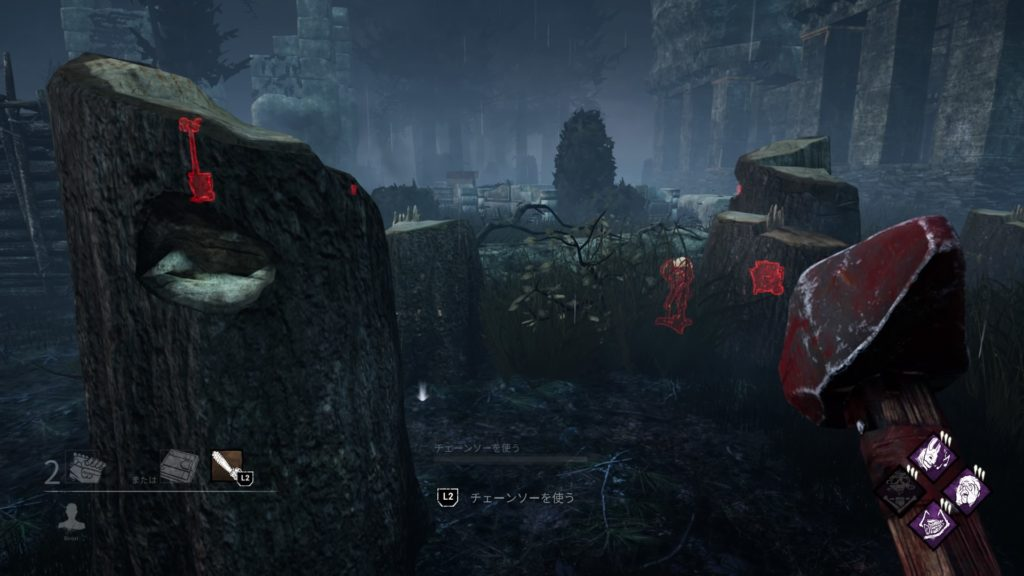 浄罪の神殿木陰3