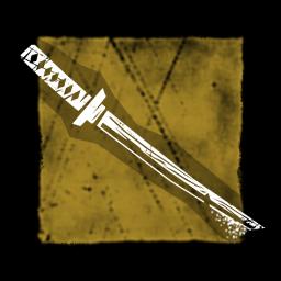 子どもの木刀